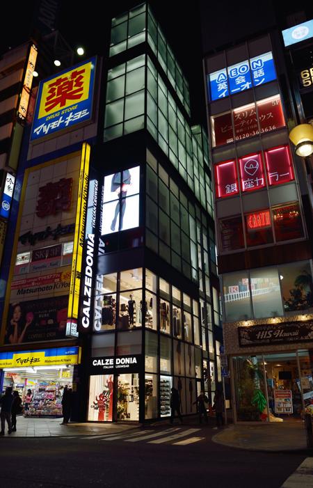 DSC_3264 Shinjuku Facade1